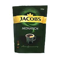 Кава розчинна Jacobs Monarch економ пак 170г