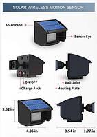 HB-T704 Беспроводной уличный ИК датчик движения с солнечной батареей  (433 Mhz / Дальность связи с контрольной панелью 300м)