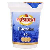 Сметана President 15% ст 350г