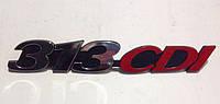 "Надпись ""313CDI"" MB Sprinter 00-03"
