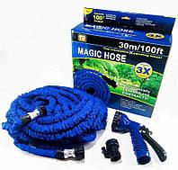 Садовый шланг Magic Hose 30 метров для полива сада с распылителем Синий