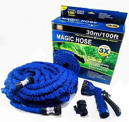 Садовый шланг X-Hose 30 метров для полива сада с распылителем Синий