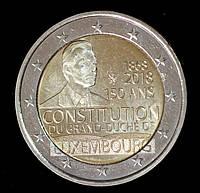 Монета Люксембурга 2 евро 2019 г. 150-летие Конституции