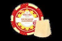 Сир Шостка Російський 50% кг