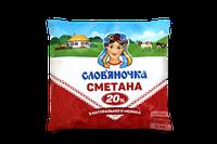 Сметана Слов'яночка 20% п/е 380г