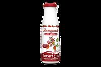 Йогурт Яготинське для дітей мал/шип з 8міс 2,5%скл 200г