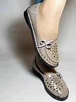 Trio Trend. Женские туфли -балетки из натуральной кожи Турция. 36 38 39.40.41, фото 6
