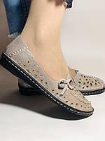 Trio Trend. Женские туфли -балетки из натуральной кожи Турция. 36 38 39.40.41, фото 2