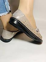Trio Trend. Женские туфли -балетки из натуральной кожи Турция. 36 38 39.40.41, фото 5
