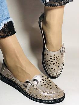 Trio Trend. Женские туфли -балетки из натуральной кожи Турция. 36 38 39.40.41
