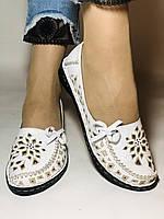 Зручні! Жіночі туфлі -балетки з натуральної шкіри.Туреччина.36. 37.38, 39, 40 Супер комфорт.Vellena, фото 8