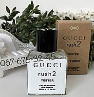 Тестер Gucci Rush 2  Духи женские Концентрат Гуччи Раш 2 женская туалетная вода Гучи Раш 2 Парфуми Гучі Tester