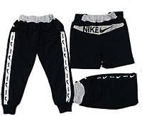 Спортивные штаны для мальчика Найк, 92см