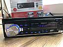 Мощная магнитола Pioneer JSD-520 с Bluetooth, 4*60 Вт! с 2 USB, FM! NEW + зарядка телефона, фото 2