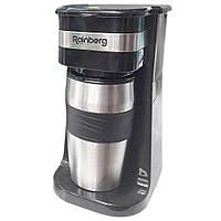 🔝 Капельная электрическая кофеварка Rainberg RB-611 электрокофеварка для дома (крапельна кавоварка) | 🎁%🚚