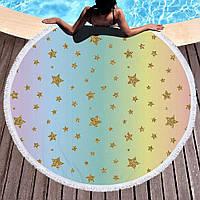 Пляжное полотенце / покрывало Towel Beach Holiday NEW круглое с бахрамой  150x150 см Звёзды, фото 1