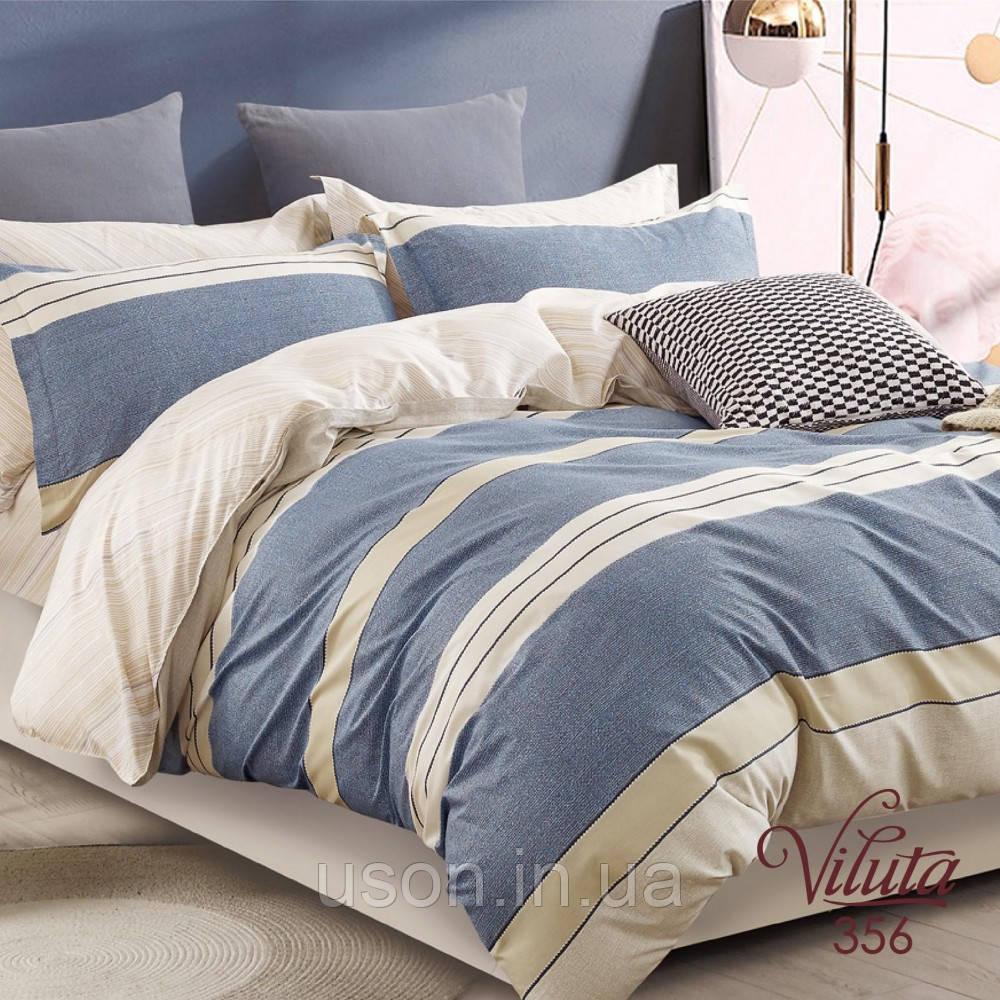 Комплект постельного белья сатин твилл Вилюта 356