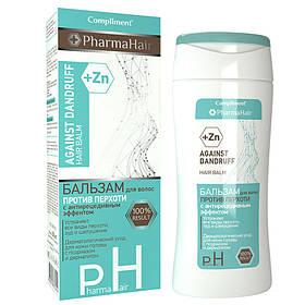 Бальзам против перхоти себорейного дерматита и псориаза PharmaHair Compliment 200 мл.