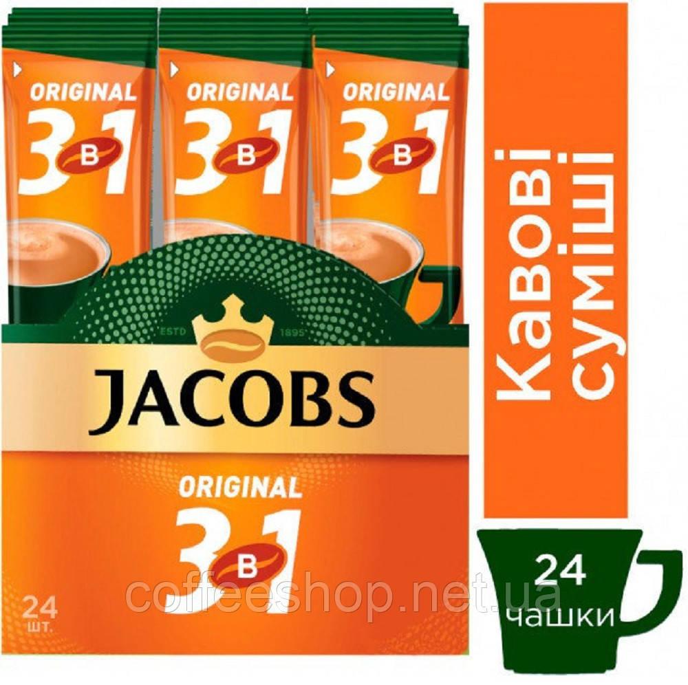 Кофейный напиток Jacobs Monarch (Якобс Монарх) 3 в 1 Original в стиках 24 шт
