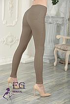 Однотонные приталенные  женские джеггинсы бордовый, фото 3