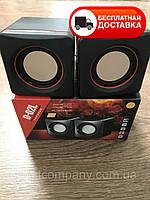 Колонки акустические портативные для компьютера USB 2.0 Speaker Multimedia
