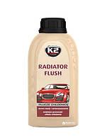 """Промывка радиатора  250ml  """"К2"""" Т2211 Radiator Flush ( Концентрат 12:1L)   (24шт/ящ)"""