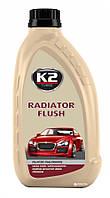 """Промывка радиатора  400ml  """"К2"""" T220 Radiator Flush   (12шт/уп)"""