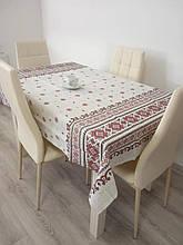 Скатерть столовая 220х150 см из рогожки Вышиванка на белом TRA-3-303