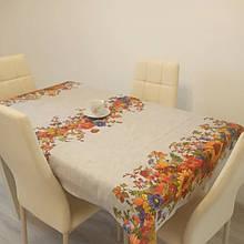 Скатерть столовая 220х150 см из рогожки Золотая осень TRA-3-308