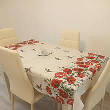 Скатерть столовая 220х150 см из рогожки Колибри TRA-3-311