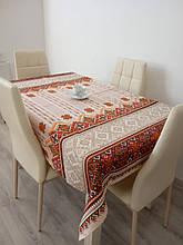 Скатерть столовая 220х150 см из рогожки Рыжий орнамент TRA-3-307