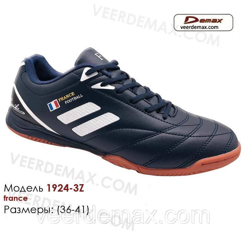 Футзалки для футболу Veer Demax р-ри 36-41