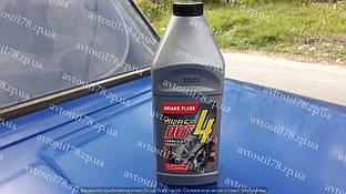 Тормозная жидкость Супер ДОТ 4 0,880кг