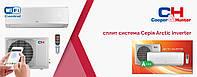 Кондиционер COOPER&HUNTER ARCTIC INVERTER WIFI R32 CH-S12FTXLA-NG (35 м²) -25/+48 С