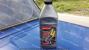 Тормозная жидкость Супер ДОТ 4 0,440кг