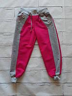 Ясельные штаны спортивные для девочки 1-2-3 года.