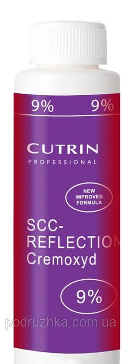 Кремоксид для волос Cutrin SCC-Reflection Cremoxyd 9%, 120 мл.