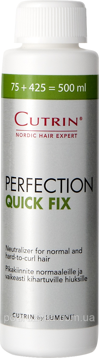 Концентрированный фиксатор для нормальных и труднозавиваемых волос Cutrin Perfection Quick Fix, 75 мл