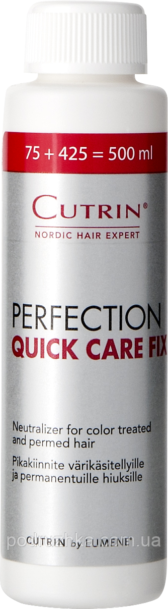 Концентрированный фиксатор после химической завивки, Cutrin Perfection Quick Care Fix, 75 мл
