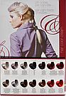 Крем-краска для волос Lovien Essential Lovin Color, 100 мл, фото 2