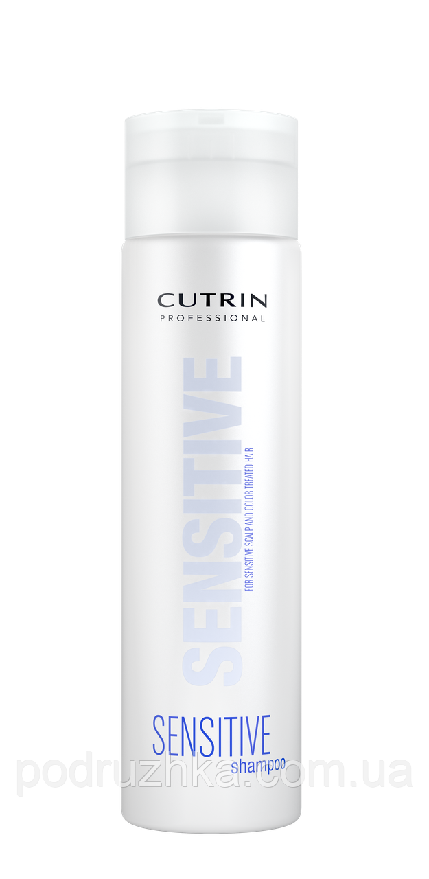 Cutrin Sensitive Shampoo for Color Treated Hair Шампунь для окрашенных волос и чувствительной кожи головы, 300 мл