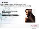 Шампунь для глубокой очистки всех типов волос Cutrin Pure iSM Shampoo, 300 мл., фото 2