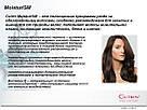 Кондиционер для глубокого увлажнения для всех типов волос Cutrin Moisture ISM Conditioner, 500 мл, фото 2