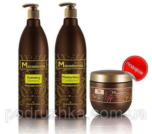 Набор с маслом макадамии Kleral System Macadamia Kit  (шампунь 150 мл, Maска 150 мл, флюид-шелк 100 мл)