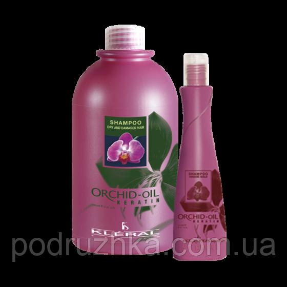 Шампунь для сухих и поврежденных волос Kleral System Dry and Damaged Hair Shampoo, 300 мл