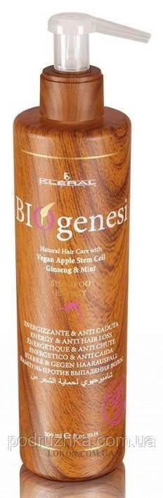 KLERAL SYSTEM Biogenesi Energy Shampoo - Шампунь против выпадения волос, 300 мл