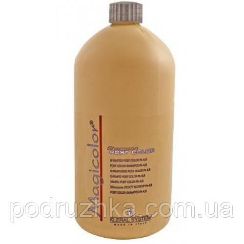 Kleral System Post Color Shampoo - Шампунь после окрашивания, 1000 мл