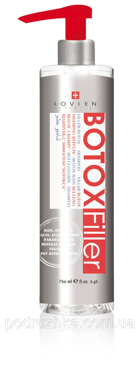 Шампунь для глубокого восстановления волос с эффектом ботекса Lovien Essential Filler btox shampoo, 250 мл