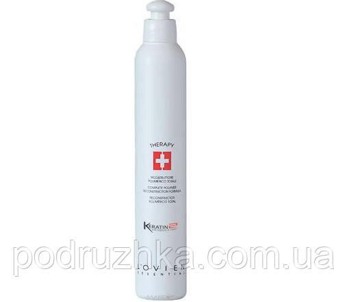 Полимерная Maска для глубокого восстановления волос Lovien Essential Keratin 2 Complete Polymer Reconstruction, 250 мл