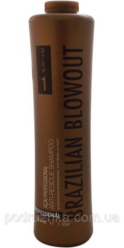 Шампунь глубокой очистки волос Brazilian Blowout Anti-Residue Shampoo, 1000  мл
